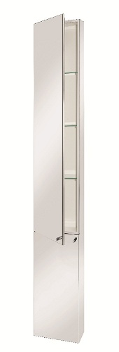 Croydex nile stainless steel tall double mirror cabinet ebay for Tall stainless steel bathroom cabinet